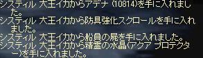 f0101117_20404360.jpg