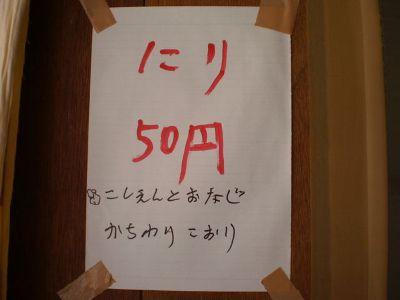 f0171223_18271153.jpg
