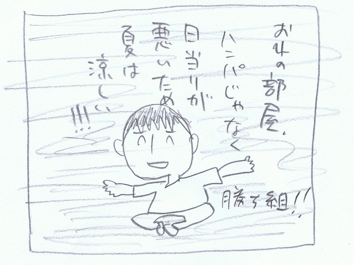 b0116425_2011117.jpg