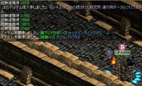 f0152131_1324012.jpg