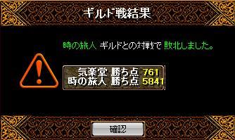 f0152131_16090.jpg