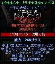 b0184437_153987.jpg