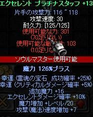 b0184437_182370.jpg