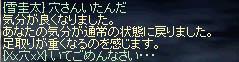 b0182640_18583727.jpg