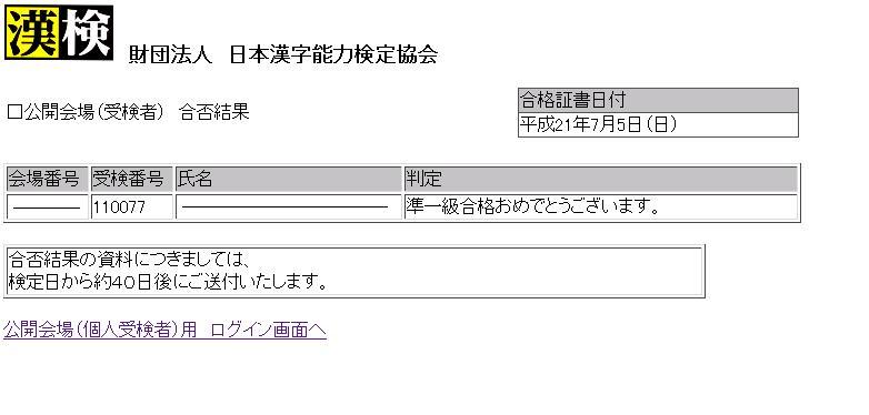 f0019846_21324953.jpg