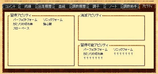 b0164856_0343669.jpg