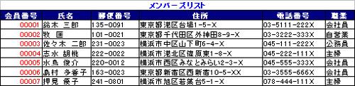 b0186959_9505433.jpg