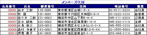b0186959_9534890.jpg