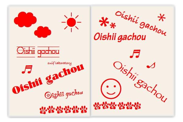 「おいしい画帳」讃歌_c0156468_17123557.jpg