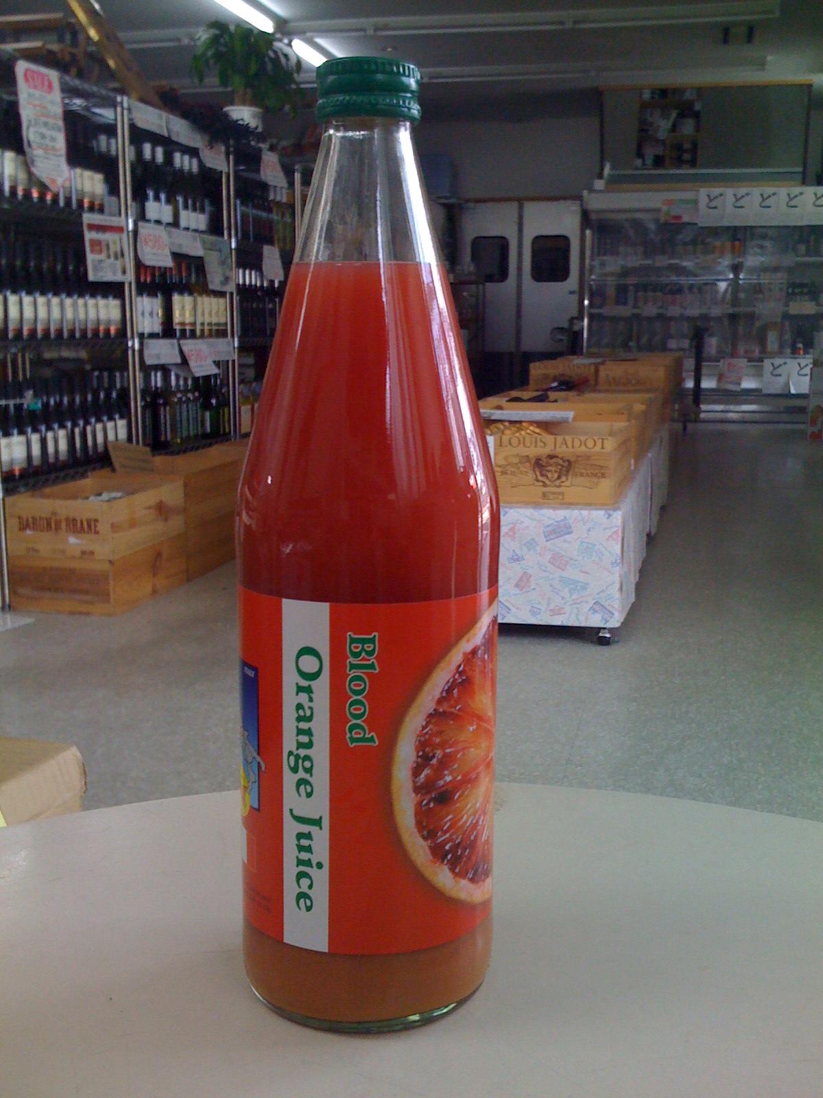 本日「オーガニック・ブラッド・オレンジ・ジュース」今夏最終入荷!_d0084478_19334590.jpg