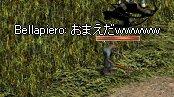 e0008892_15545047.jpg