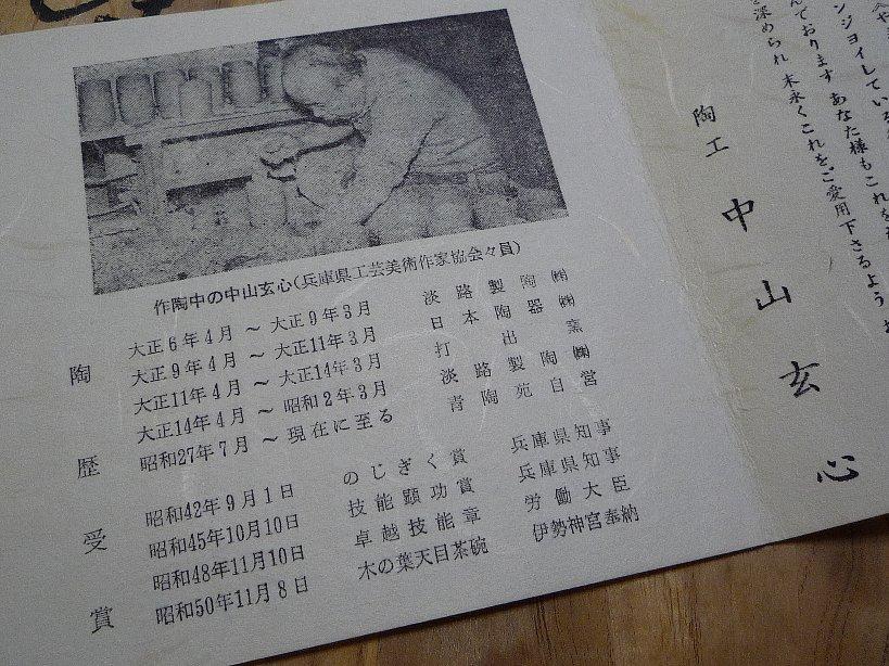 f0111996_1952945.jpg