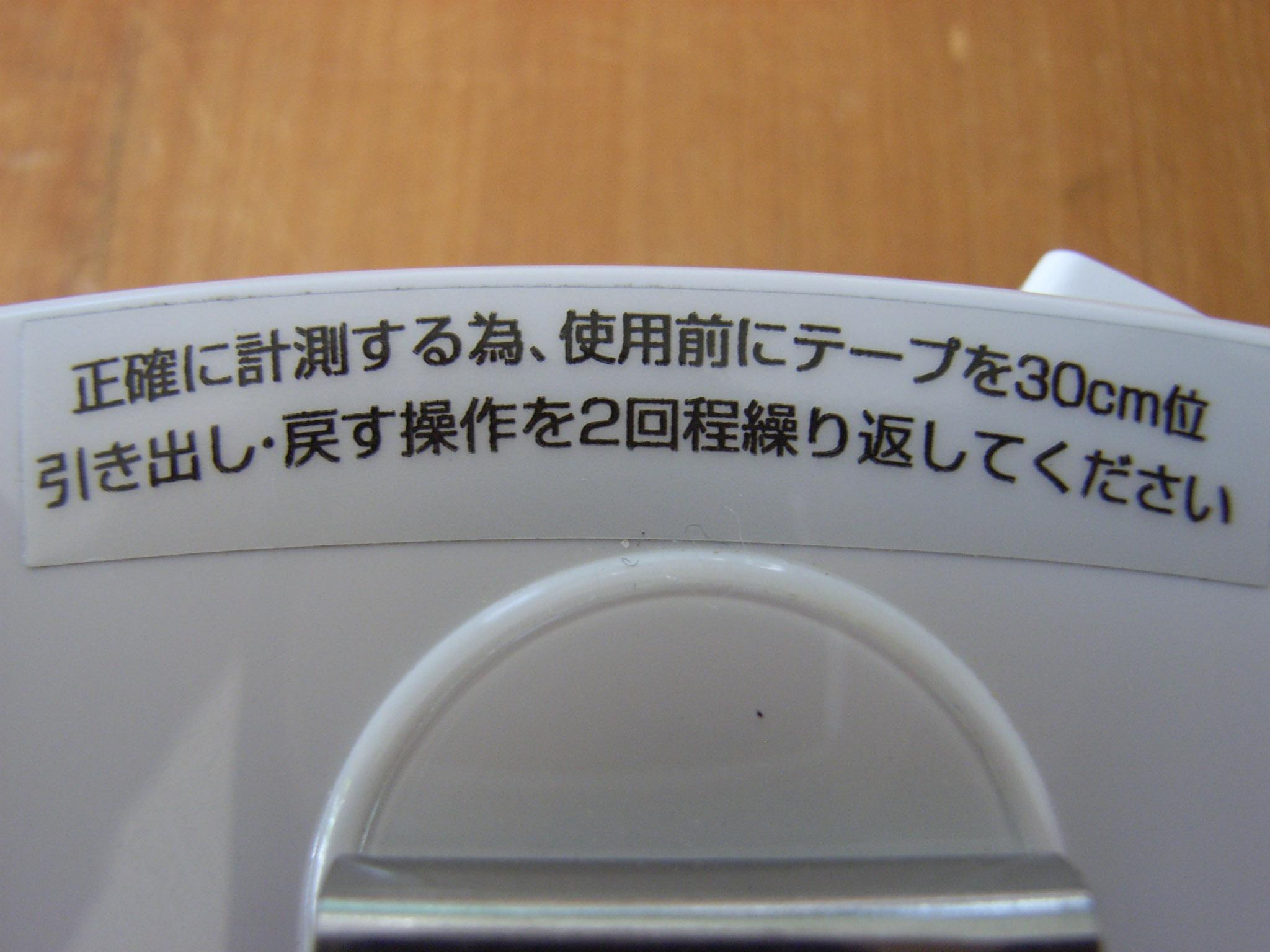 アナログかデジタルか?_b0186200_828251.jpg
