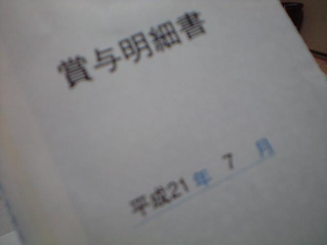 b0076307_2325645.jpg