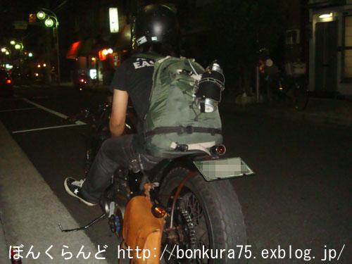 b0080809_14173314.jpg