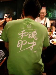 たんどーる12周年記念 緑T_c0033210_0343550.jpg