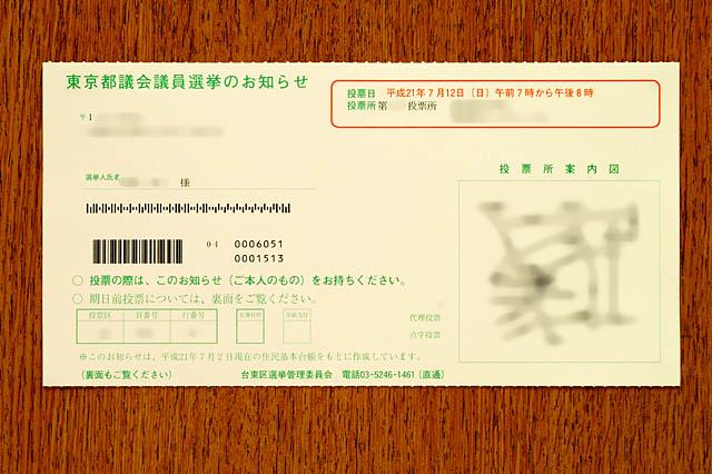 b0105512_1415716.jpg