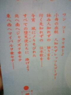 b0125413_2038592.jpg