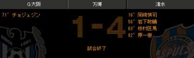 b0055215_21293584.jpg