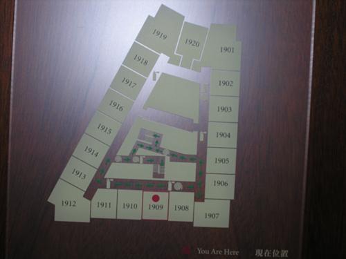 ザ・ペニンシュラ東京 その3_d0150915_22113493.jpg