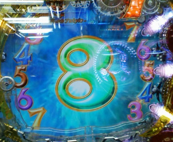 b0020017_2033753.jpg