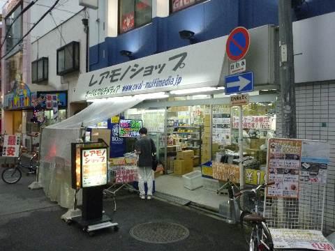 日本橋 レアモノショップ_b0054727_12352121.jpg