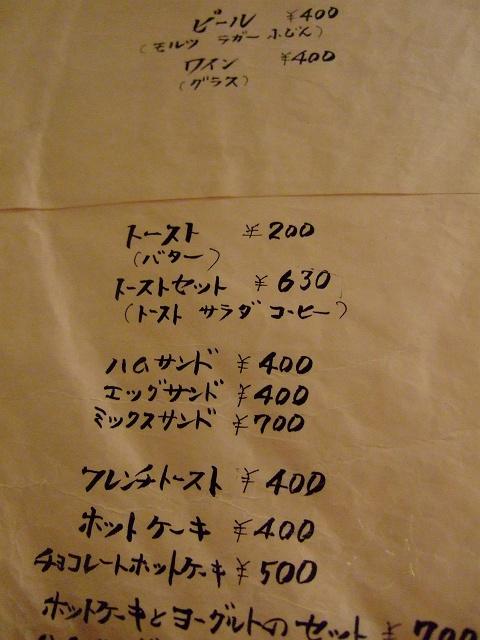 f0029441_10181997.jpg