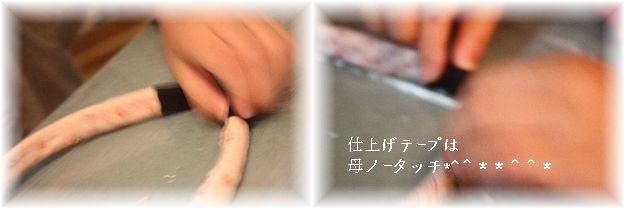 f0181052_0361874.jpg