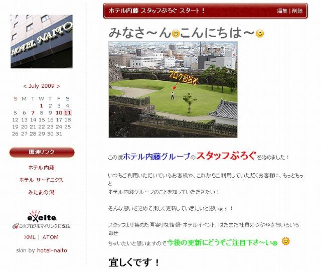 b0151362_4151912.jpg
