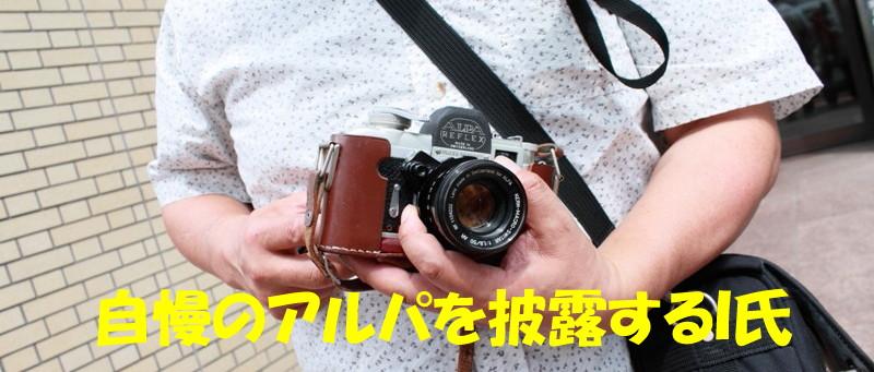 09年7月11日・フォトクラブ写心・第14回写真展_c0129671_22413264.jpg