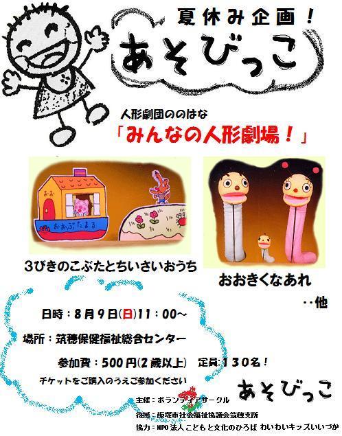 f0101679_843595.jpg