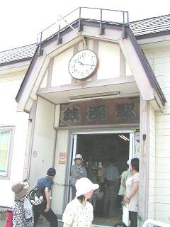 JR銭函駅_f0078286_15181278.jpg