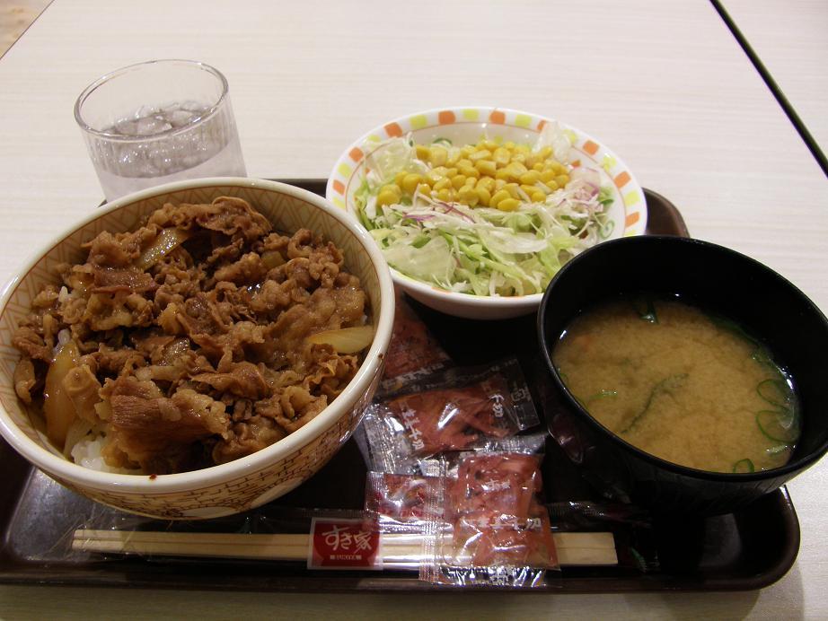 「すき家」の牛丼     ダイヤモンドシティ鶴見店_c0118393_11135994.jpg