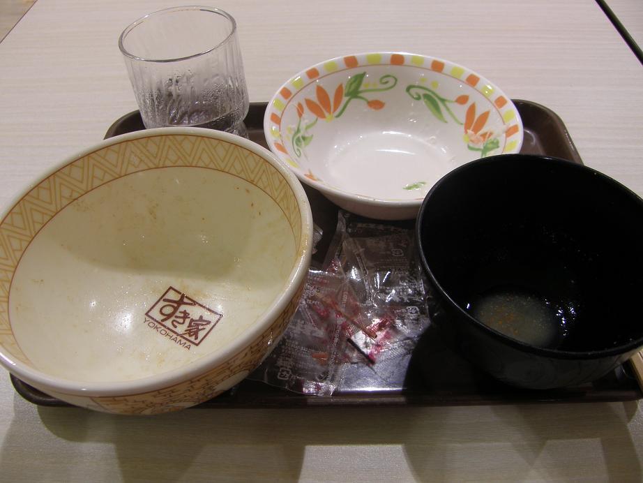 「すき家」の牛丼     ダイヤモンドシティ鶴見店_c0118393_11312838.jpg