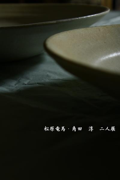 f0128096_1044403.jpg