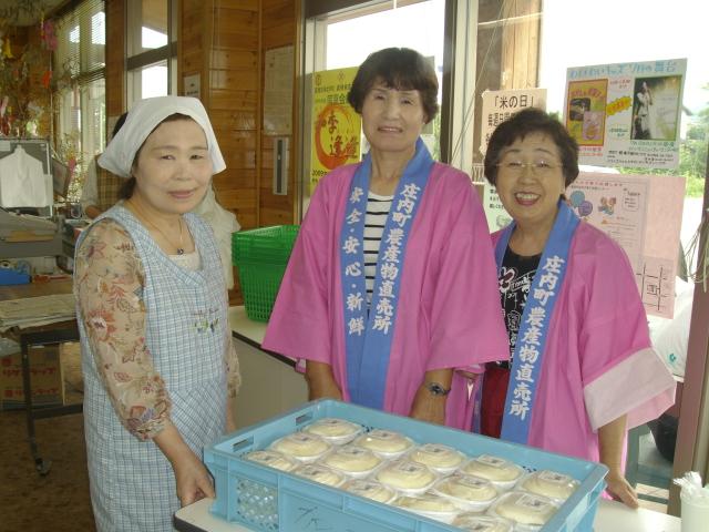 さなぶり祭り IN JA庄内庄四季物(しょうじきもん)_d0139806_23311758.jpg