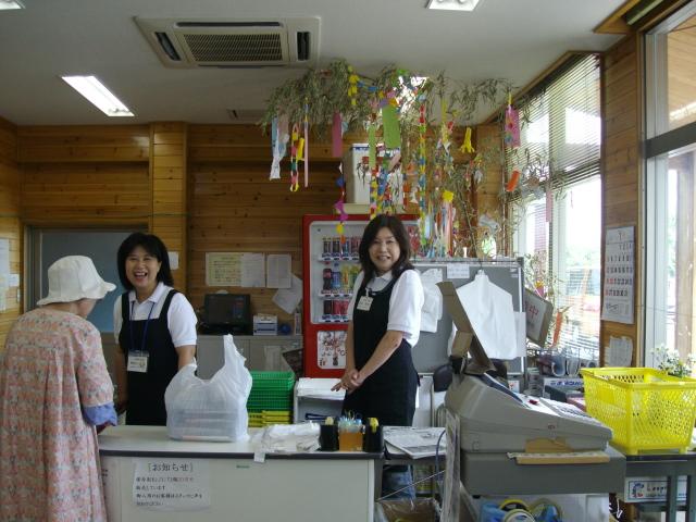 さなぶり祭り IN JA庄内庄四季物(しょうじきもん)_d0139806_23334199.jpg