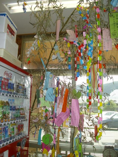 さなぶり祭り IN JA庄内庄四季物(しょうじきもん)_d0139806_23395920.jpg