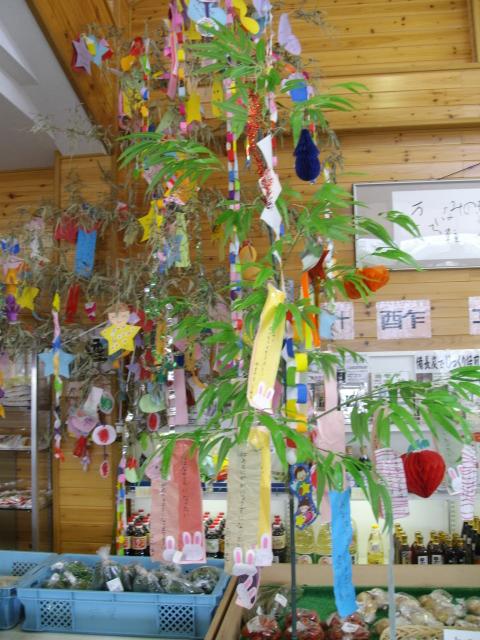 さなぶり祭り IN JA庄内庄四季物(しょうじきもん)_d0139806_23401860.jpg