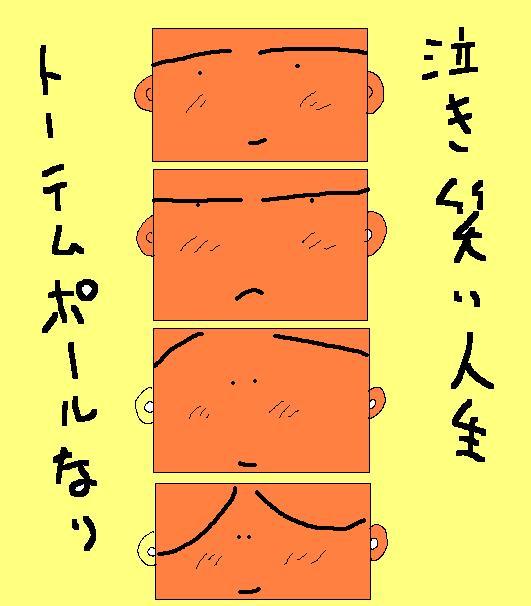 b0176309_1426377.jpg