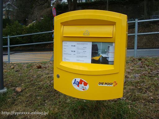 スイス の 郵便ポスト : Welcome...