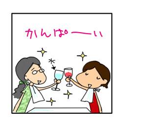 ナイスなご近所フレンチ・ビストロKINUKAWA_c0161724_2148464.jpg
