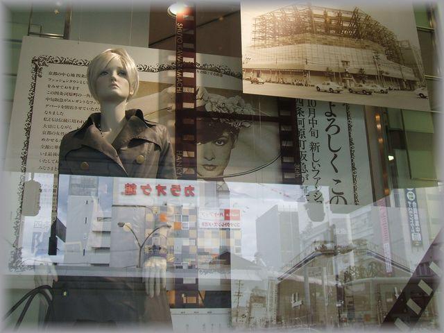 「京都・秋の風景と今昔」_d0133024_21583235.jpg