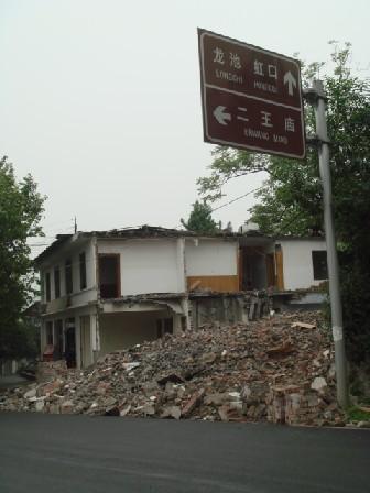 09年4月四川大地震再調査 3 都江堰_c0162425_17593478.jpg