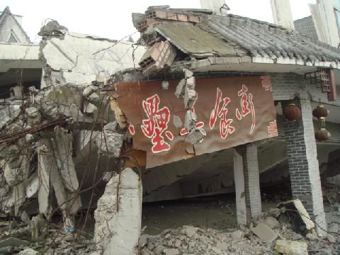 09年4月四川大地震再調査 3 都江堰_c0162425_1831772.jpg