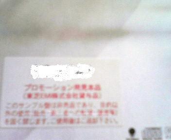 f0018926_17302429.jpg