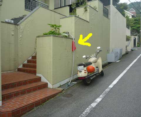 Google Mapに赤パンを載せよう!_b0054727_9252025.jpg