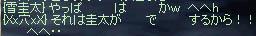 b0182640_12102663.jpg