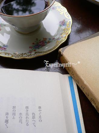 f0142141_2317196.jpg