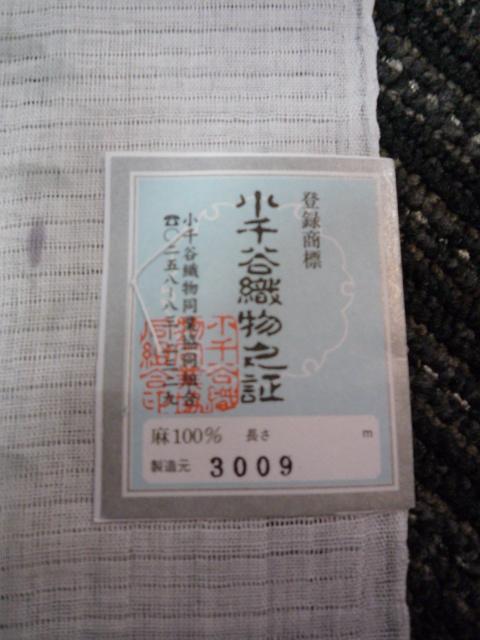 f0181251_16501328.jpg